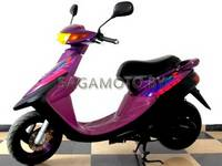 Yamaha Z NEXT ZONE
